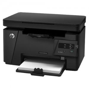 impresora-m125a-300x300